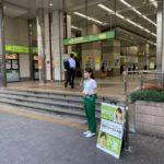 西荻窪駅で朝街頭