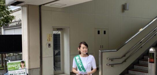 下井草駅での街頭活動